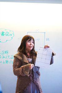 澤村眞由美さん