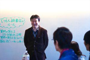 平尾 岳士さん