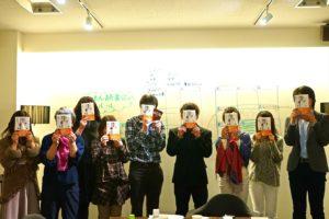 WDNorth第一弾イベント「しつもん読書会開催」を札幌で開催